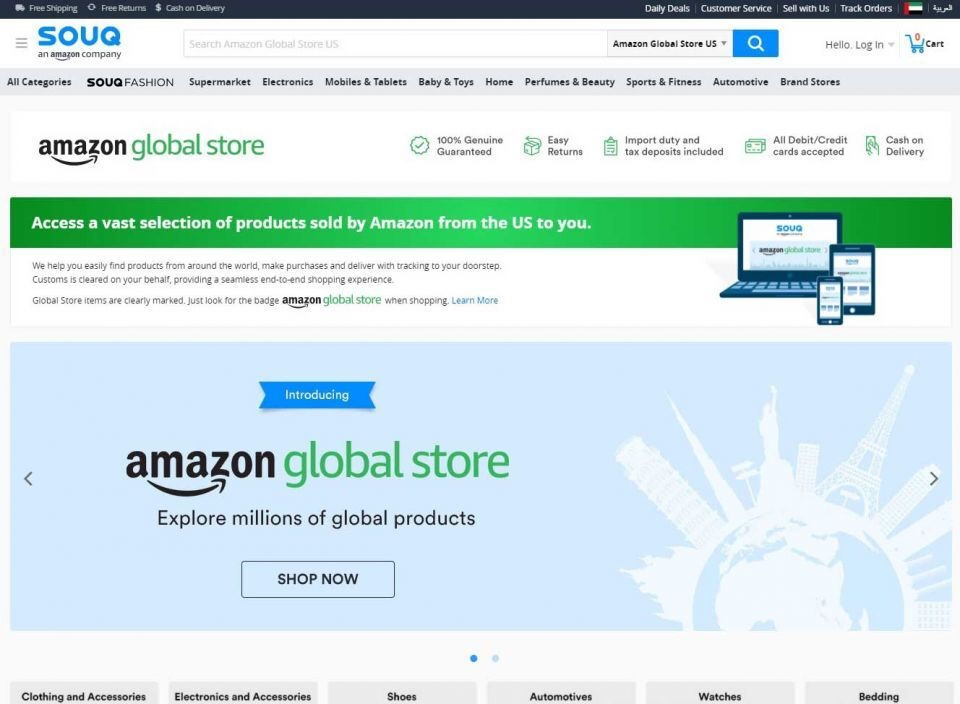 Souq com launches Amazon Global Store | Retail News